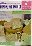 Rejuvenating and Exfoliating Botanical Soap Bar Kit
